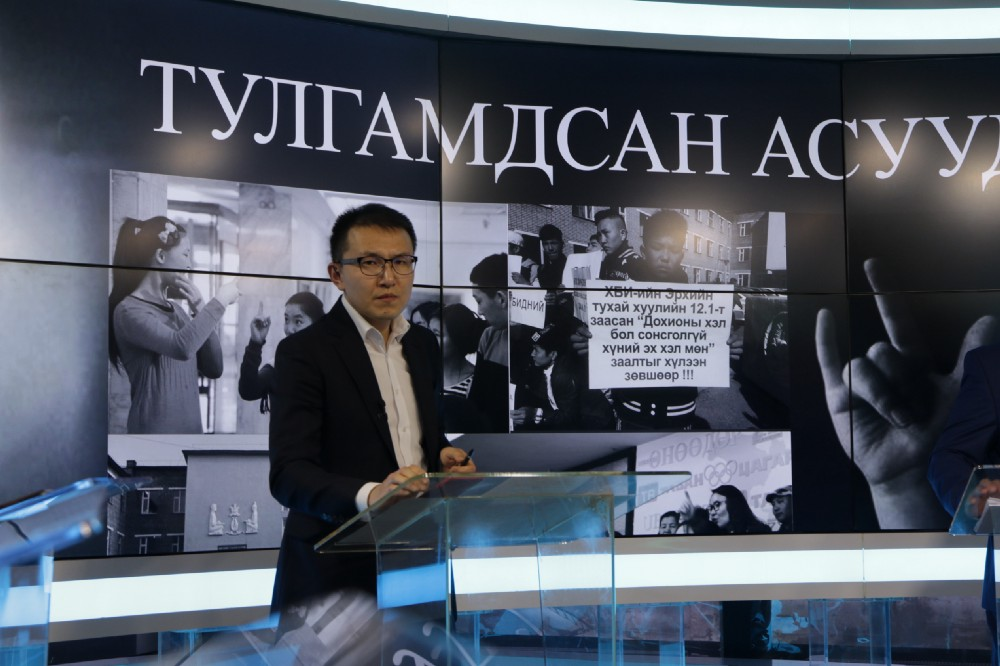Mongolia Grapples With Deaf Education in Not-So-Silent Debate