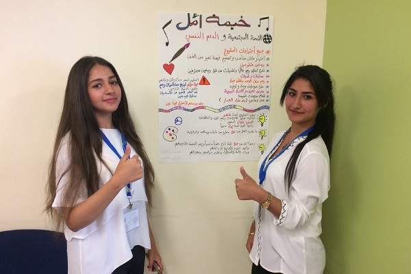 Iraqi Students Lead New Efforts to Aid Refugees and Internally Displaced Persons